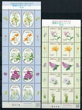 Japón 2013 flores flores Flowers plants plantas vi pequeños arcos ** mnh