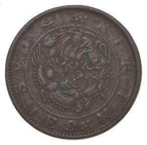 Better Date - 1903 Kirin Province China 10 Cashes *407