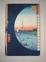 JAPANESE WOODBLOCK PRINT Hiroshige Utagawa Uchikawa Sekiya Village Used