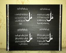 ISLAMIC ART ARABIC CRYSTAL CANVAS HANDPAINTED 4 QULS