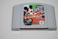 Mickey's Racing Challenge USA japan Nintendo 64 N64 Game