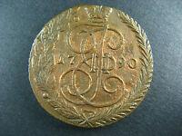 5 kopecks 1790 EM Russia Росси́я Russie Large copper coin 53.31g C# 59.3 Kopeks