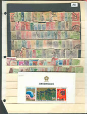 s2923 Stamp Accumulation Japan Stock Page