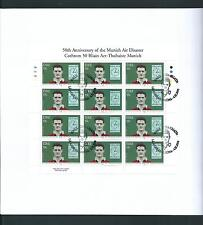 IRELAND -  2008 Munich Air Disaster Anniversary 1v Sheetlet First Day Cover FDC