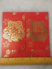 (JC) 2 pcs set RED PACKET (ANG POW) - Bank of China