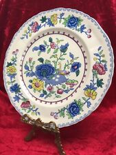 Vintage Mason's Ironstone China 'Regency' 10.25' Dinner Plate C4475 c.1940's VGC