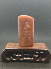 Exquisite Chinese Calligraphy Seal Shou Shan Stone—随形闲章 幽怀 寿山高山冻石