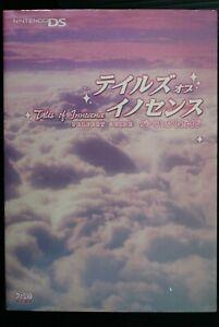JAPAN Tales of Innocence Perfect Guide Book (Bandai Namco)