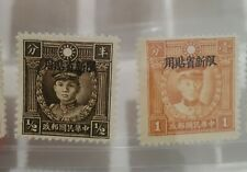 China Stamp Mint...MNH