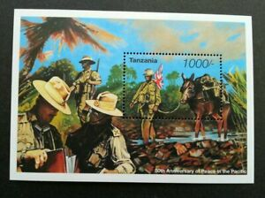 [SJ] Tanzania WWII 50th Anniv Of Peace In The Pacific 1995 World War (ms) MNH