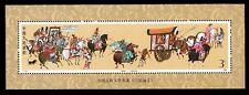 China Stamp 1988 T131M The Romance of the Three Kingdoms (1st Series) 三国 S/S MNH