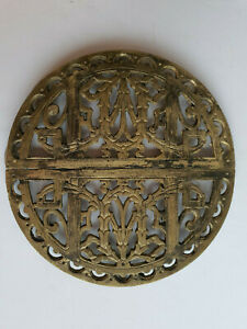 Antique French Gilded Brass Table Ptotector Hot Pot Stand Napoleon Era, Marked