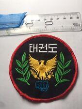 Taekwondo Patch (karate, martial arts, mma)