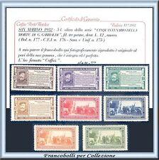 1932 San Marino Serie Garibaldi n. 168/175 Certificato Caffaz Nuovi Integri **