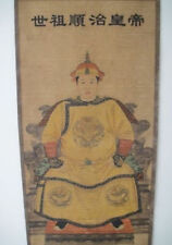 China old painting scroll emperor Shunzhi Qing Dynasty vintage antique (顺治)