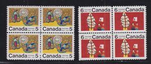 CANADA 1970 MINT NH SC #522v & 523i CHILDREN'S CHRISTMAS DESIGNS BLOCKS CAT $120