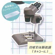 J.Dream Capsule Gashapon Mini Microscope Laboratory 2 re-ment No.03
