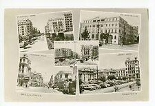 Salonica RPPC Thessaloniki Greece—Vintage Photo Multiview Stamp Θεσσαλονίκη~1940