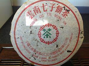 2003 CNNP Green Label Mark Puer Puerh Pu-erh Pu-er Pu'er Tea Cake (Raw)357g绿印青饼