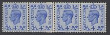 GVI - SG508d. 4d light ultramarine coil join strip x 4. Fine unmounted mint.
