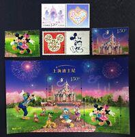 China Stamp 2016-14 Shanghai Disneyland, Disney Mickey & Princess Stamps MNH