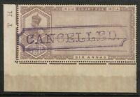 "India 1913 6a Court Fee ""Cancelled"" SPECIMEN / MH / Toned Gum - S2223"