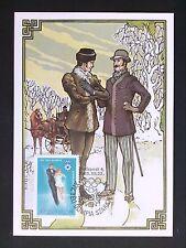 UNGARN MK 1984 OLYMPIA EISKUNSTLAUF MAXIMUMKARTE CARTE MAXIMUM CARD MC CM c8899