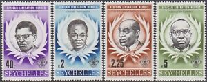 SET Seychelles 1978 Africa Liberation Heroes 40c-5r MNH Stamps SG446/449