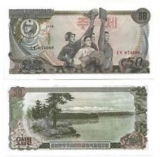 KOREA 50 WON 1978 UNC P 21 a
