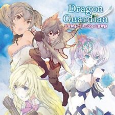 DRAGON GUARDIAN-SHONEN KISHI TO 3 NIN NO SHOJO NO EIYUSHI-JAPAN CD F56