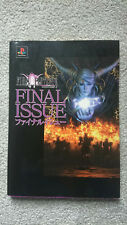 Final Fantasy II Strategy Guide - Sony PlayStation 1 - Japanese