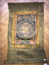 19th Century Tibetan Mandala Thangka