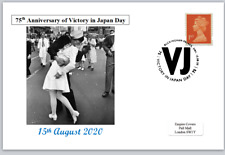 2020 75th anniversary victory in japan vj day ww2 wwii postal card #6