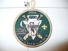 2004 Camp Gardner Dam,Ldr Award, Bay Lakes Council,pp,OA 61 Awase,156,233,635,WI