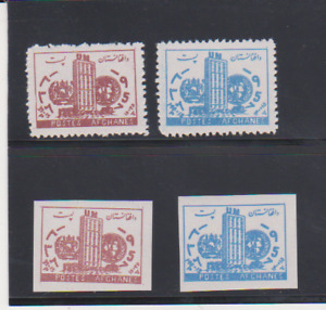 Afghanistan 1957 Coat of Arms Scott B15-B16  Perf MNH IMPERF LH
