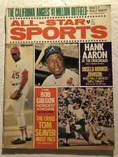 1971 All Star Sports ST LOUIS Cardinals GIBSON No Label ATLANTA Braves AARON