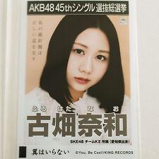 """SKE48 Nao Furuhata AKB48 """"Tsubasa wa Iranai"""" photo Theater Ver."""