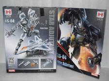 Transformers Star Adjunct LS04 Enlarged Edition Robot Robot Toy