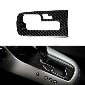 For09-15 Chevrolet Cruze Carbon Fiber Center Console Gear Shift Panel Cover Trim