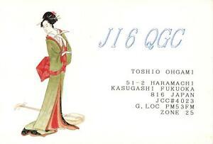 1990 VINTAGE GEISHA GIRL KASUGA-SHI FUKUOKA JAPAN QSL HAM RADIO CARD - THIN CARD
