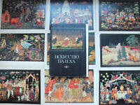 The art of Palekh, Russia, USSR Palekh on Russian art Set postcards 1982, Soviet