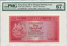 Hong Kong Bank Hong Kong  $100 1976  PMG  67EPQ