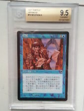 MTG Intuition Japanese TE BGS9.5