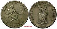 Philippines U.S. Administration Copper-Nickel 1944 S 5 Centavos KM# 180a