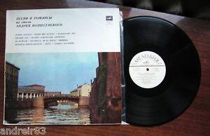 Andrei Voznesensky Songs and ballads vinyl record Vintage USSR CCCP
