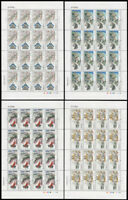 CHINA 2015-27 詩詞歌賦 Full S/S Four Forms of Chinese Poetry Songs Arts stamp