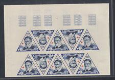 Monaco, Anno Santo, 10 c, Vinzenz v. Paul, 10er-Block ungezähnt, postfrisch
