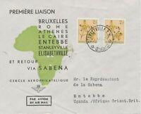 "BELGIAN CONGO 1953 First Flight of SABENA ""ELISABETHVILLE – ENTEBBE, Uganda"", R!"