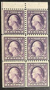TDStamps: US Stamps Scott#502b Mint NH OG