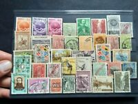PORTUGAL COLONIES SELECTION OF STAMPS (2)